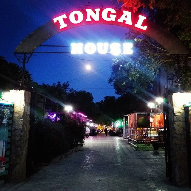 Tongal house в Актау